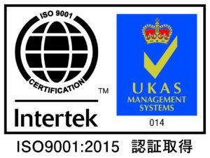 日野電子_ISO9001:2015